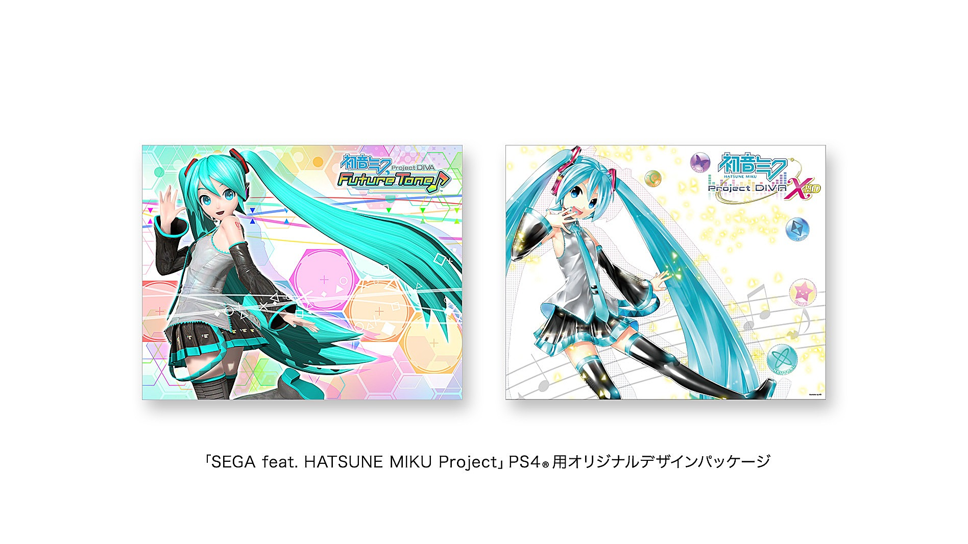Gallery_PS4_miku_10