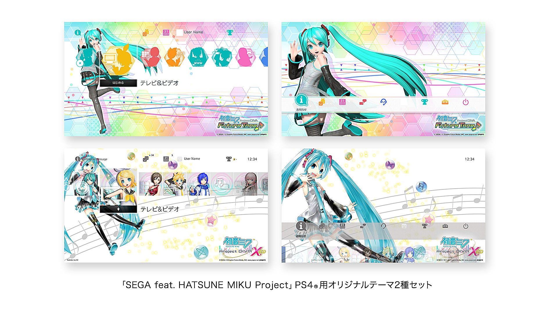 Gallery_PS4_miku_9
