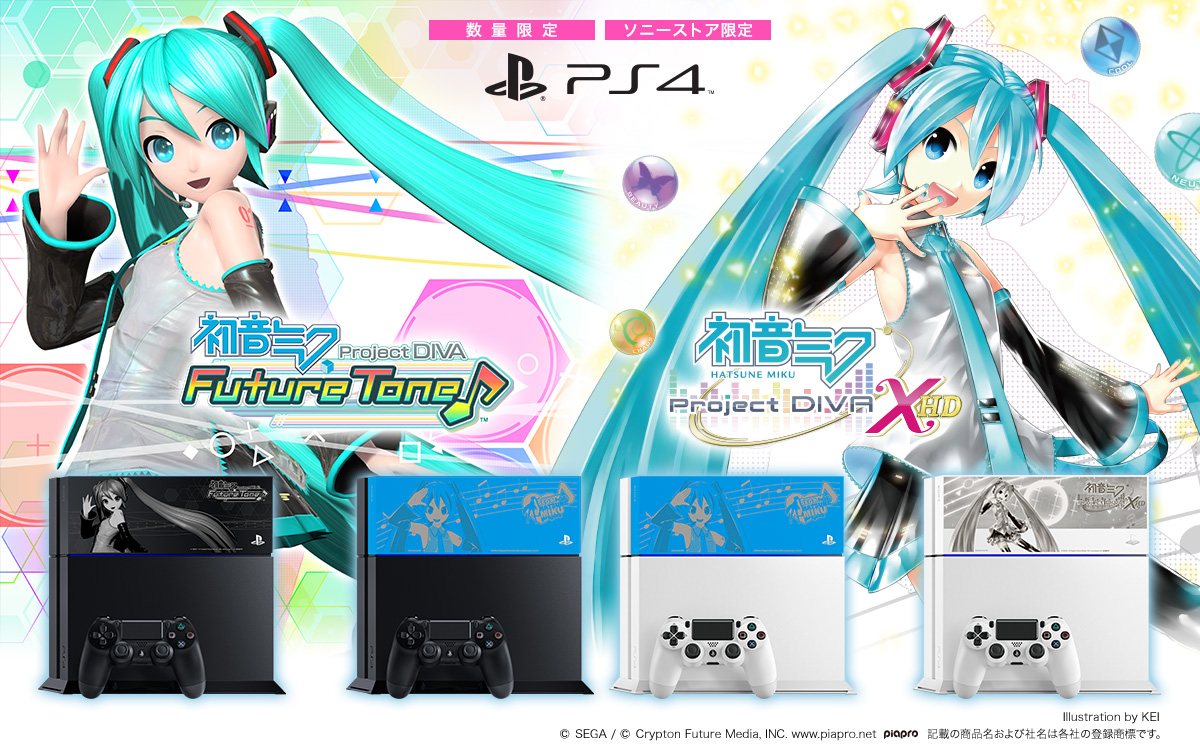 miku ps4 editmain
