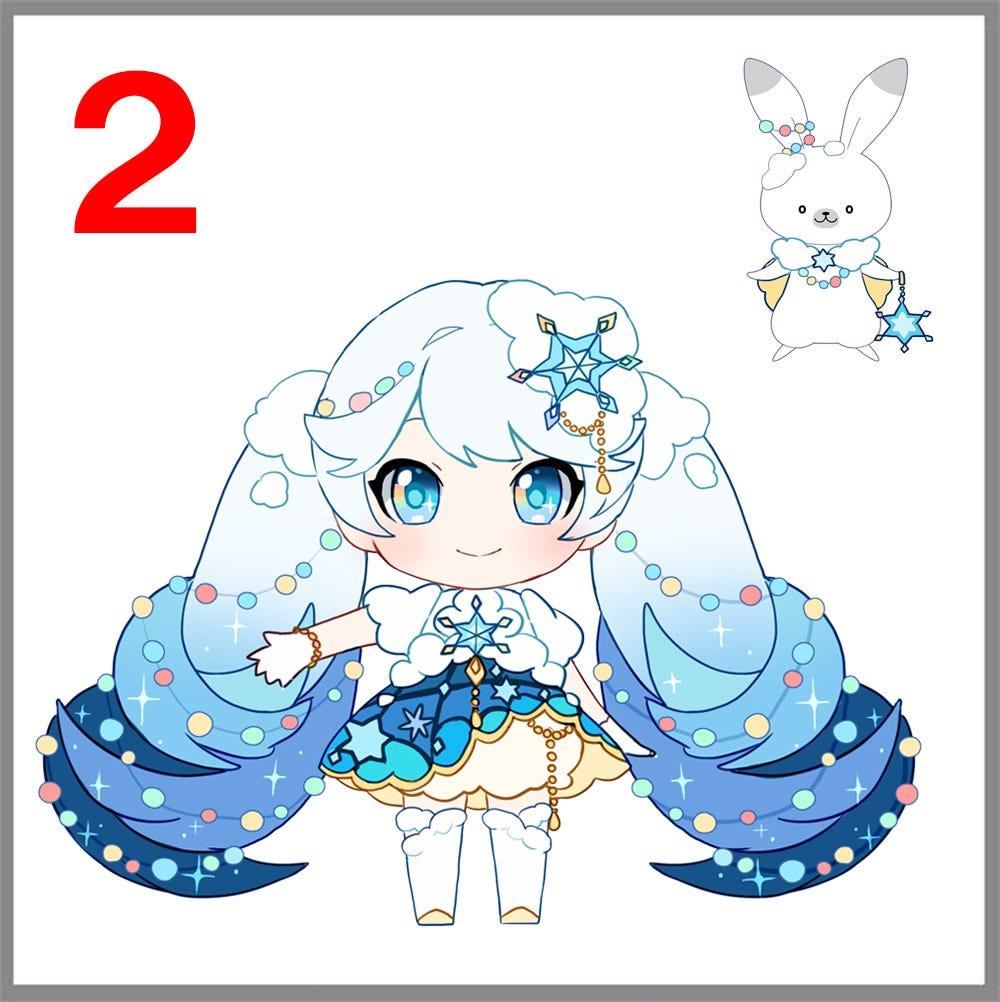 nen_snow_2020_01